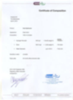2. Оригинал сертификат состава Intra Нyd