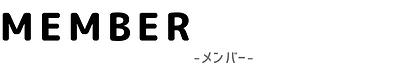 IshinomakiFarmサイトタイトル.png