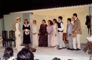 Θέατρο και Μεγανήσι (21).jpg