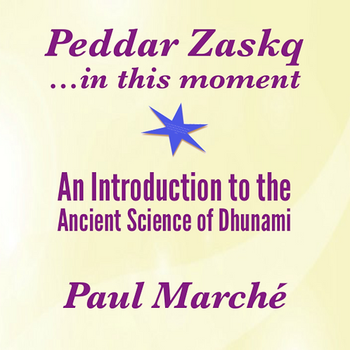 Introductory eBook