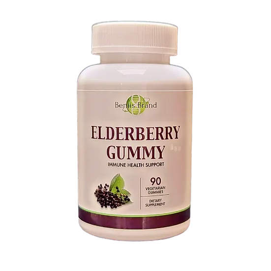 Elderberry Gummies 90 ct