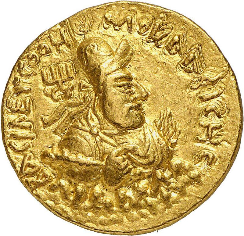 Nr. 1595: Kushan. Vima Kadphises, 166-230. Doppelstater. Aus der Sammlung eines Geschichtsfreundes. Stempelkombination von größter Seltenheit. Vorzüglich Taxe: 12.500,- Euro