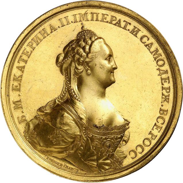Nr. 7591: Russland. Katharina II., 1762-1796. Goldmedaille 1773 (vmtl. spätere Prägung des 19. Jh.), von T. Iwanoff. Auf die Restaurierung des Kremls in Moskau. Äußerst selten. Vorzüglich bis Stempelglanz Taxe: 80.000,- Euro
