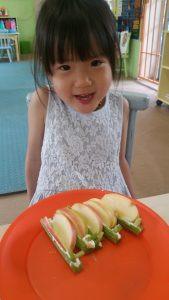 apple celery butterfly