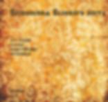 Песнопения Великого поста. Хор Храма Сорока Севастийских мучениковов