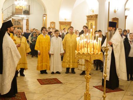 Рождественская ночная литургия