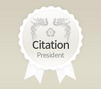 President Citation