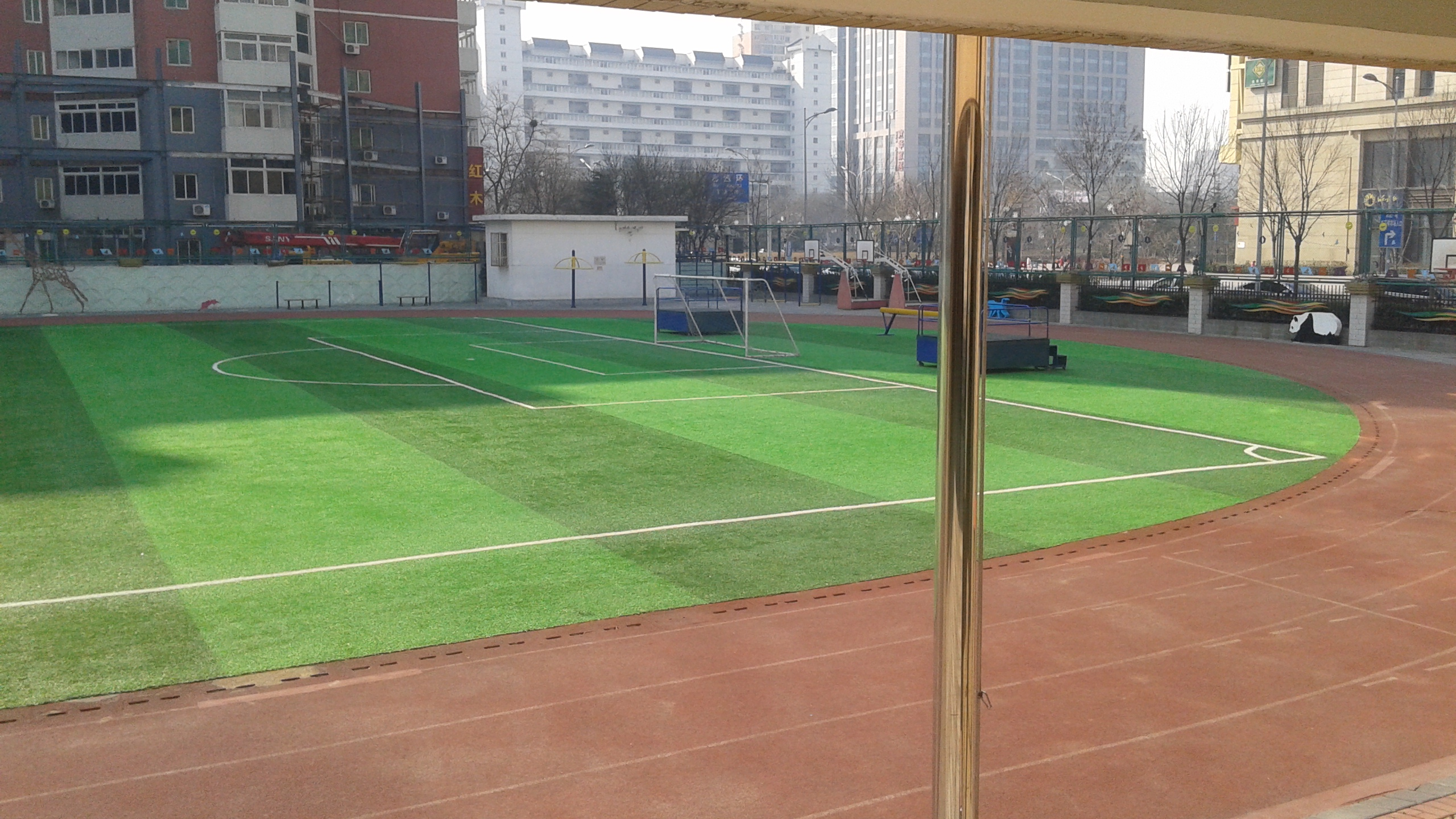 Fang Cao Di Track and Football Field