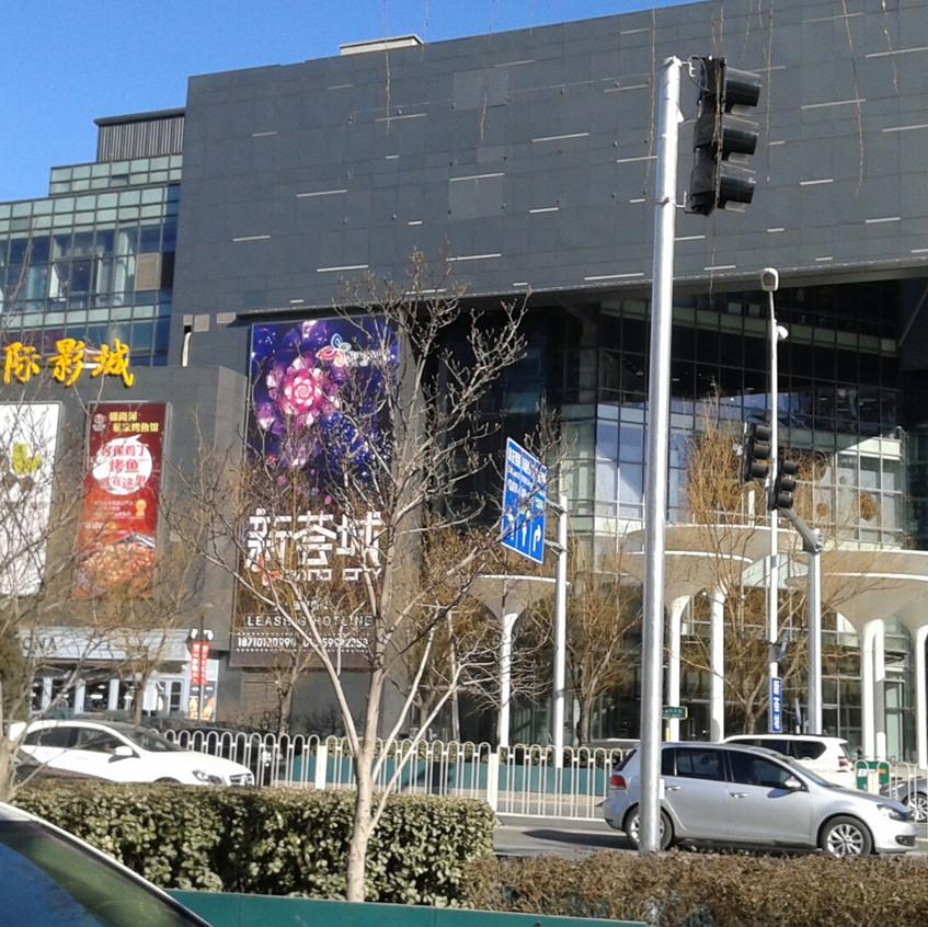 Pomona Theater