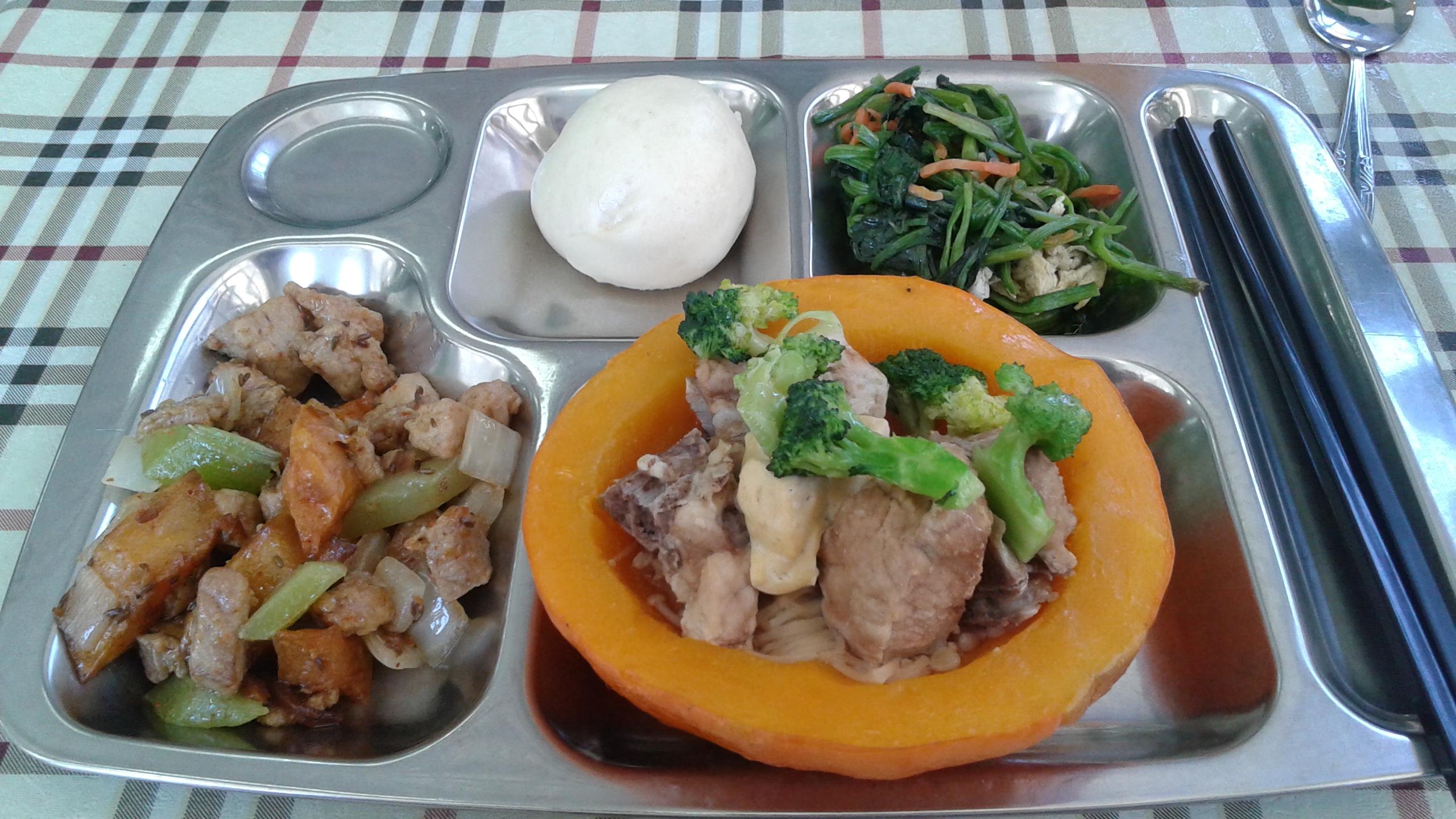 Sample Lunch @ Fang Coa Di