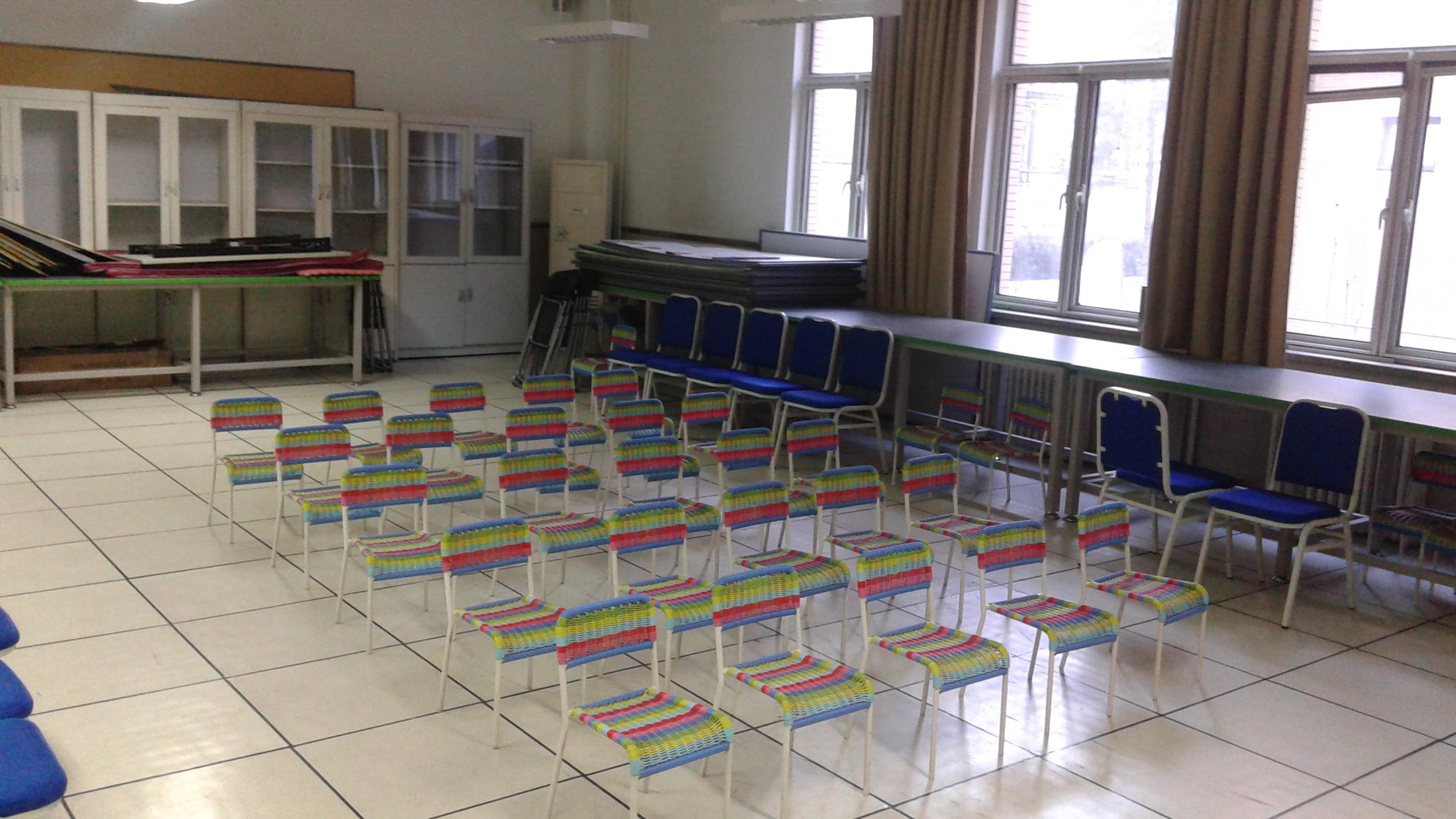 Tim's Classroom