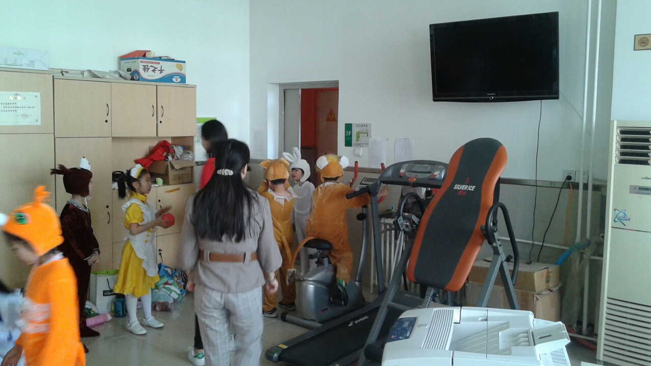 Kids Getting Ready for Play In Our Work Office