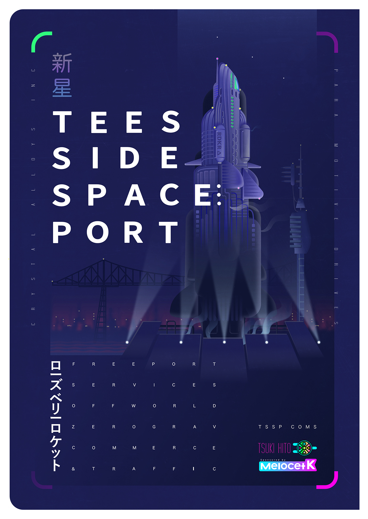 Teesside Space Port