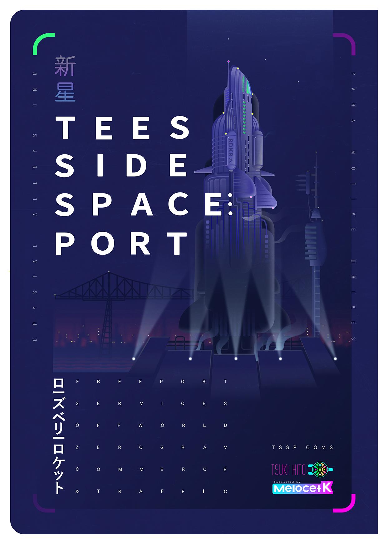 Teesside Space Port