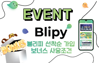 BLIPY-COVER-1440X340 2.png