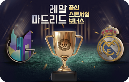Real Madrid kr 1555x916 1 (1).png