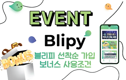 BLIPY-COVER-1440X340 2-min.png