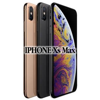 IPHONE Xs MAX REP. PRISER