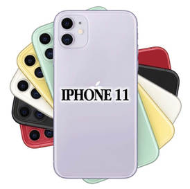 IPHONE 11 REP. PRISER