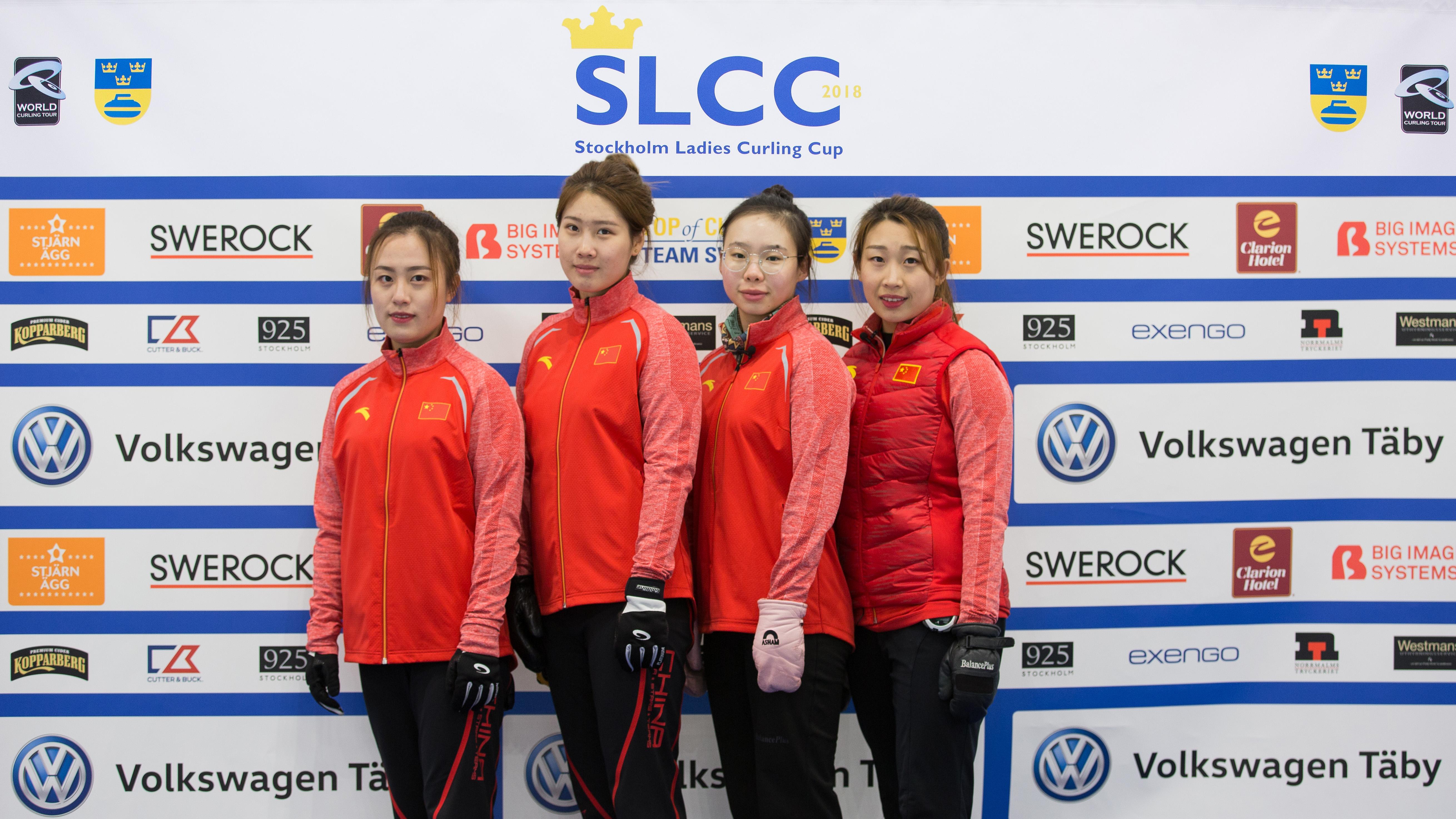 Team Lijun