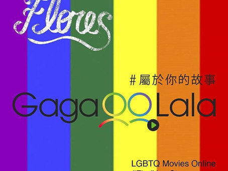 """Flowers"" included in GagaOOLala VoD Platform"