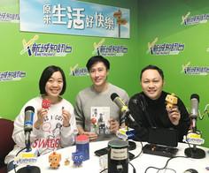 Nick The Lost Robot x 新城電台節目【原來生活可以好快樂】.
