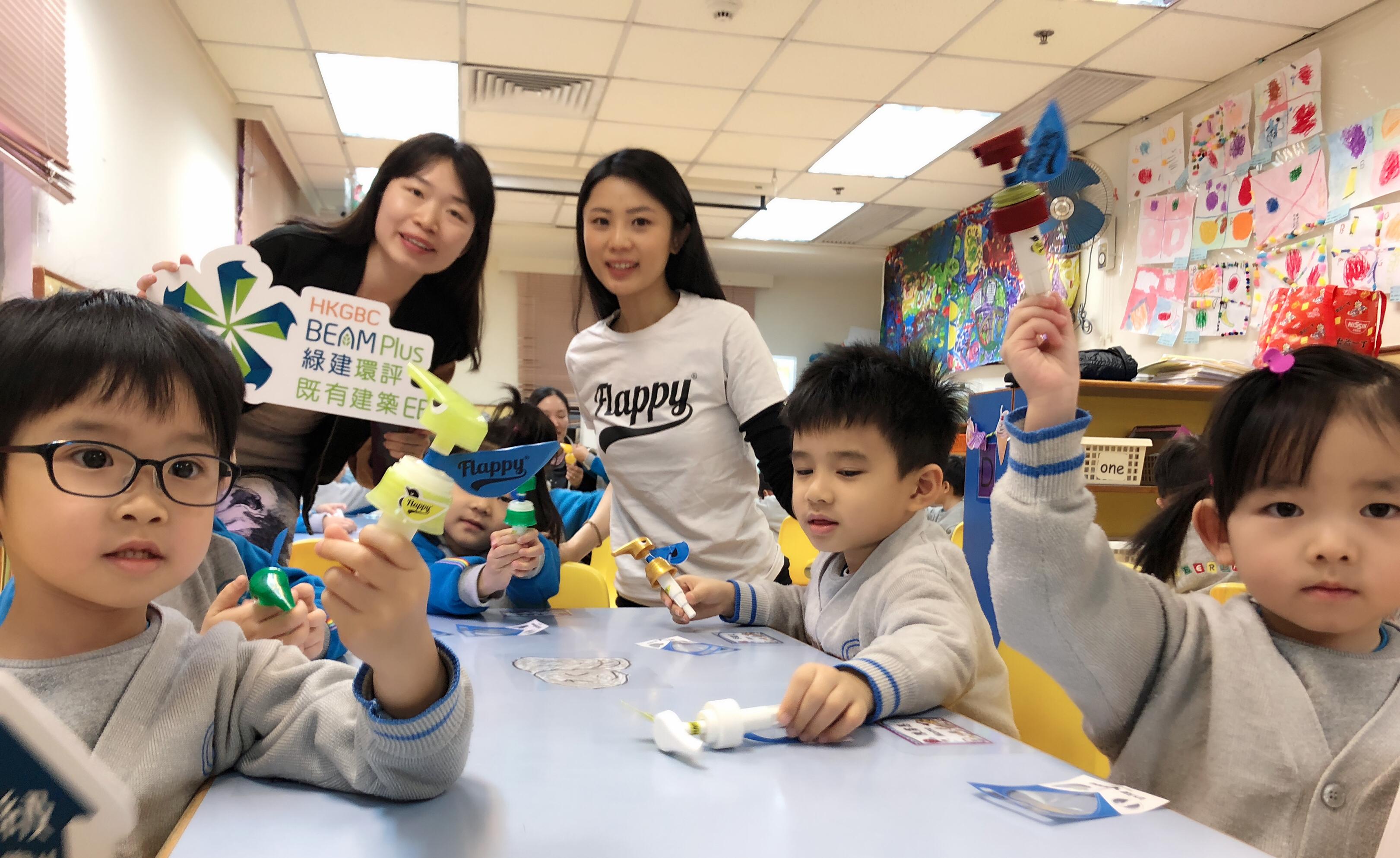 Flappyland Kindergarden Workshop