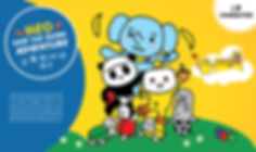 Masterbot Web Banner 2019-01.png