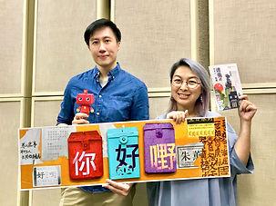 商台節目【你好嘢】 和節目主持人朱薰一向形象十分正面,經常發放很多正能量!藝術家李浩迅 Orson Li 首次以作家身份到此節目受訪,分享新書【迷失的機器人-力克】的創作心得,希望用自身的經歷勉勵香港人自強不息。
