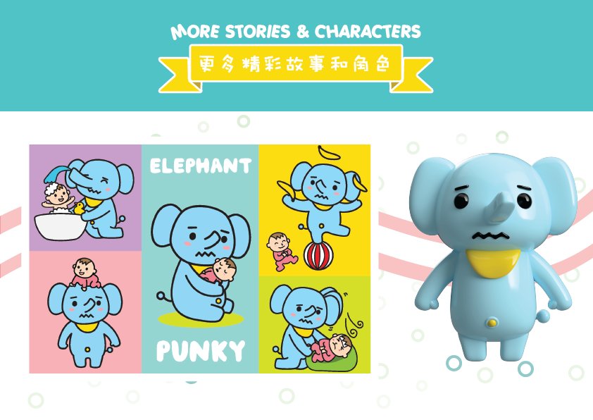 Punky_Web New Character Page.png