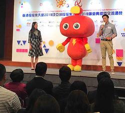 感謝各界對機器人力克的支持,特別是亞洲授權業協會 (ALA) 和創意香港 (CreateHK)頒發2019年最佳香港原創授權角色設計金獎,獎項對角色和設計團隊是一種肯定及鼓勵,為角色授權發展打下一支強心針,機器人力克未來會積極透過商品授權,展覽活動及教育項目,為社會宣揚更多正面價值觀!