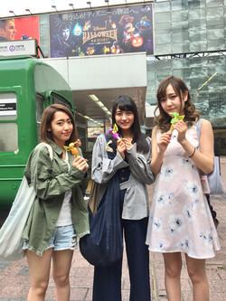 FLAP! Tokyo