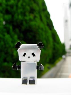 Panda Alu   Ori Alu