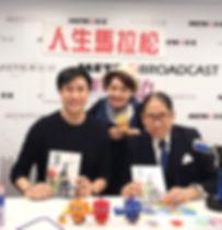 新城電台【人生馬拉松】x Orson Li 1.jpg