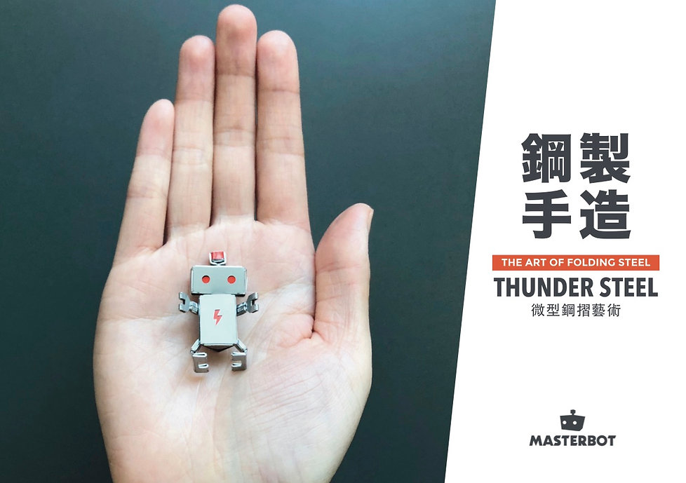 Masterbot P.1.jpg