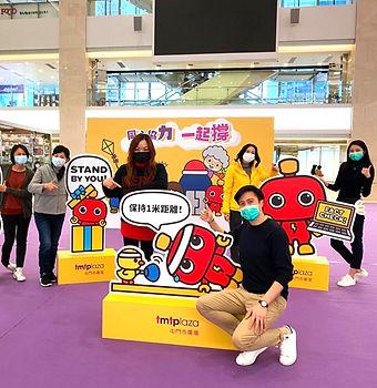 正能量 齊抗疫 HK01親子展覽活動 正向小鐵人力克 NICK的四格插畫故事 屯門市廣場