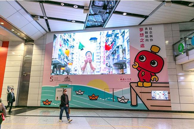 Nick MTR Wall 2.jpg