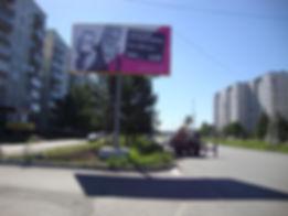 Линево пр Коммунистический 5-Б.JPG