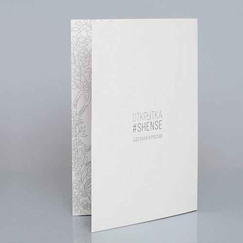 """Открытка #SHENSE """"Елочные Игрушки"""" Арт.2.8.3"""