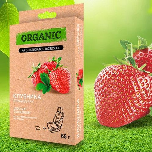 Aurami Organic