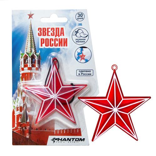 Phantom Звезда России