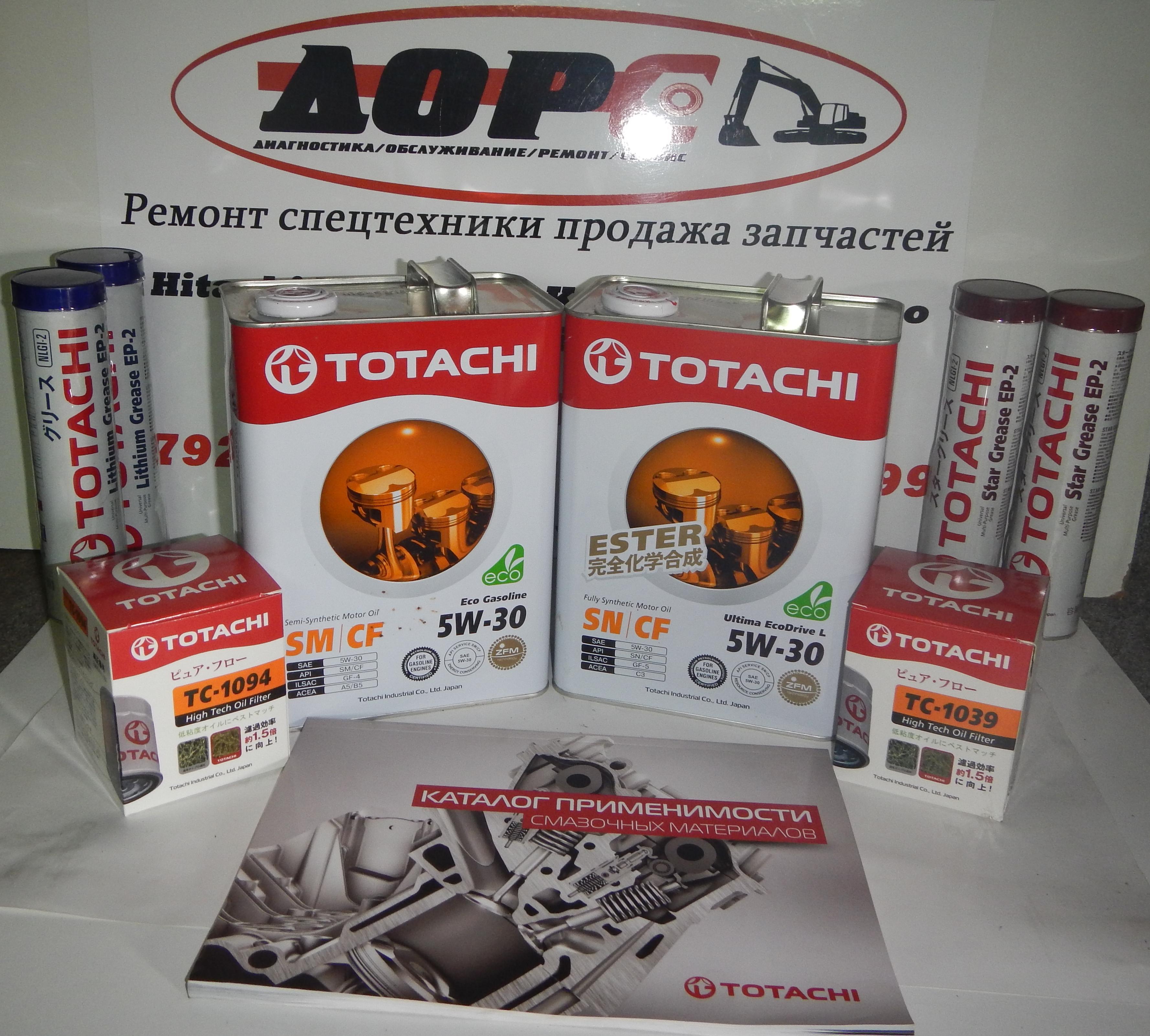 Totachi17.JPG