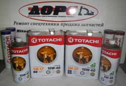 Totachi16.JPG
