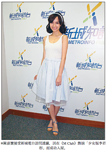 Singtao Headline