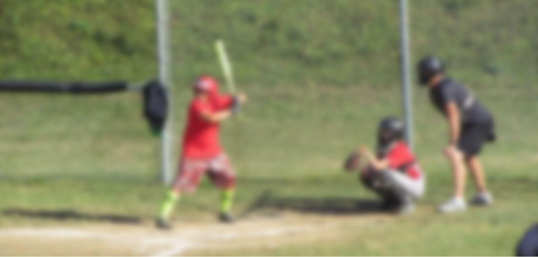 Baseball blurred.JPG