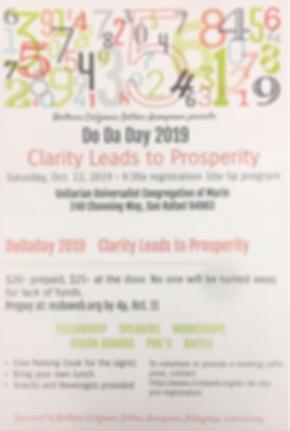 Do DA Day 2019 Postcard.png