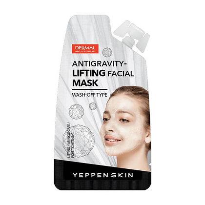 Лифтинг маска для лица | Dermal