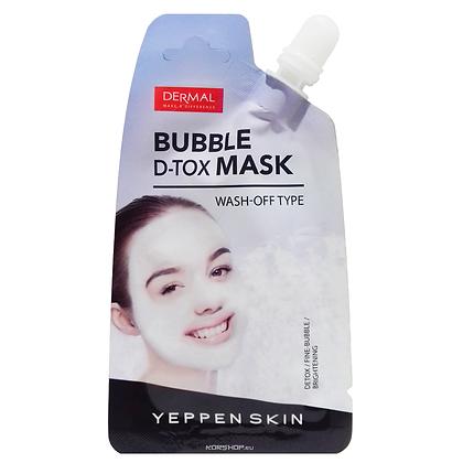 Очищающая маска для лица | Dermal