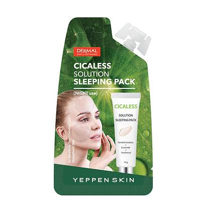 Маска для чувствительной и проблемной кожи лица | Dermal