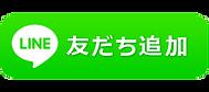 TGO_LINE